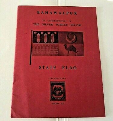 Bahawalpur Commemorative Silver Jubilee Booklet 1924-1949 Complete w/STAMPS