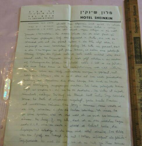 Orig 1933 Letters Kimhy Hotel Sheinkin St.Tel Aviv Israel Judaica Shenkin