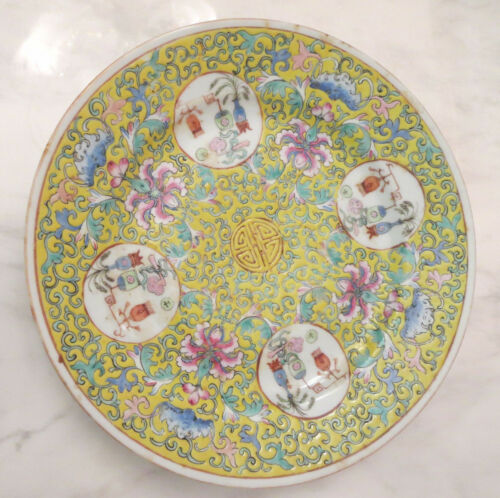 Large Chinese Porcelain Famille Rose Plate
