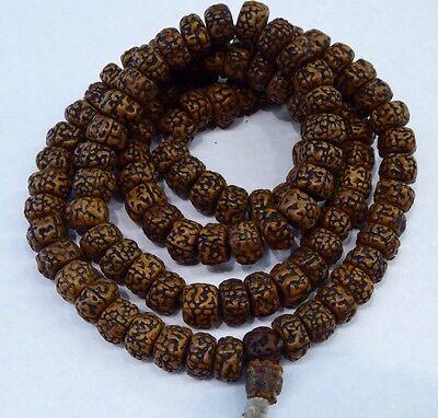 Vintage Rudraksha Rudraksh Japa Mala Rosary Yoga Hindu Meditation Pray Mala