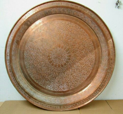 "38"" Large Middle Eastern COPPER TRAY / Table Top / Wall Hanging Detailed"