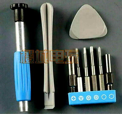 Screwdriver Tool Repair Kit Disassembly for Nintendo Switch N64 Wii DSL GBA