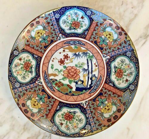 """Vintage Kutani Gold Plate Flowers 14""""D"""