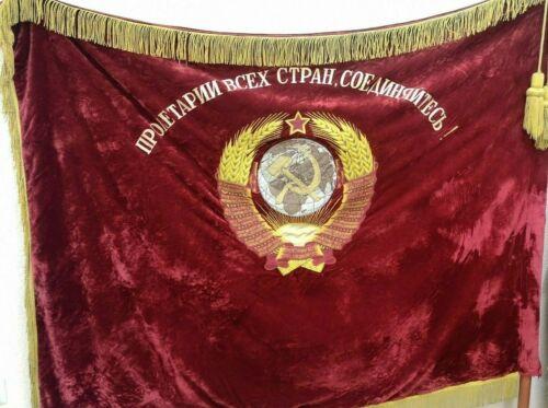 """Original! VELVET BANNER """"50 years of Soviet power"""" Coat of arms of the USSR."""