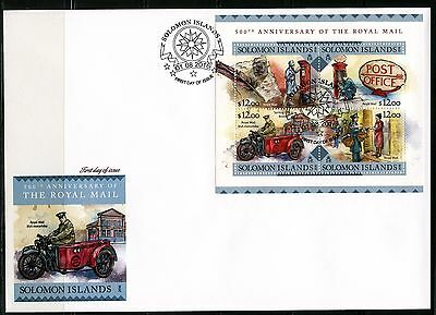 SOLOMON ISLANDS  2016 500th ANNIVERSARY OF THE ROYAL MAIL SHEET FDC