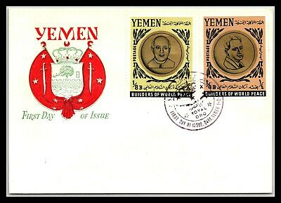 GP GOLDPATH: YEMEN COVER FIRST DAY OF ISSUE _CV699_P06