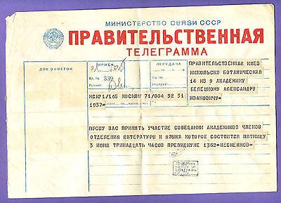 Russia Ukraine Government Telegram  1937S 2875