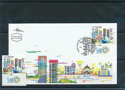 Israel 2014 Tel Aviv Global City Stamp Mnh   Fdc