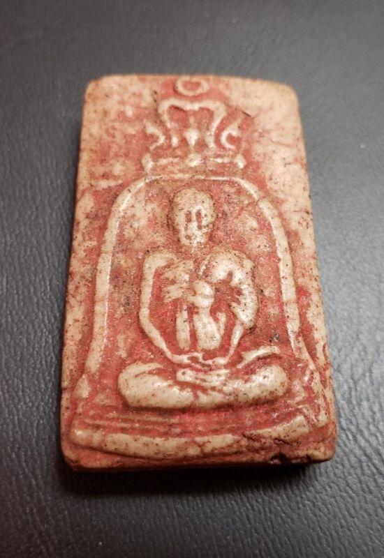 Wat Rakang Antique Thailand Amulet