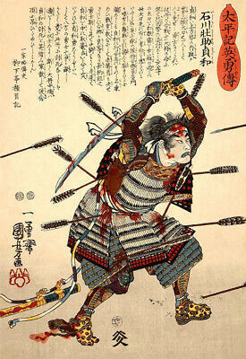 "Japan Vintage Print Japanese warrior wall decor art painting samurai Poster 36"""