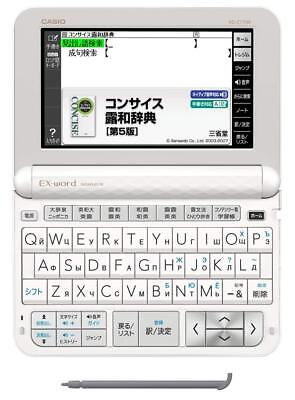 Casio Electronic Dictionary EX-Word XD-Z7700 White Russian Learn Japanese