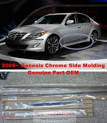 For 2009-2014 Hyundai Genesis Chrome Side Door Garnish Trim Molding 1Set Genuine