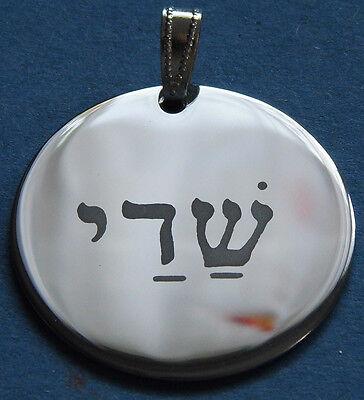 SHADDAY-Kabbalistisches Schutzamulett
