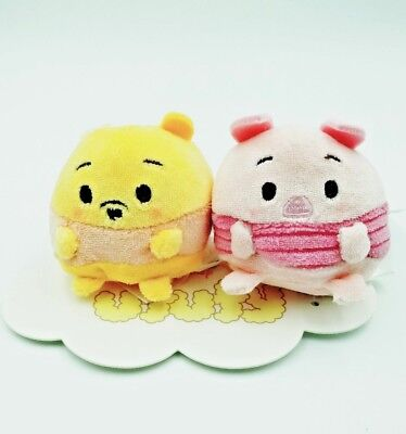 "NWT Disney Store Winnie The Pooh & Piglet Ufufy Plush Set Mini 2 1/2"" - USA Ship"