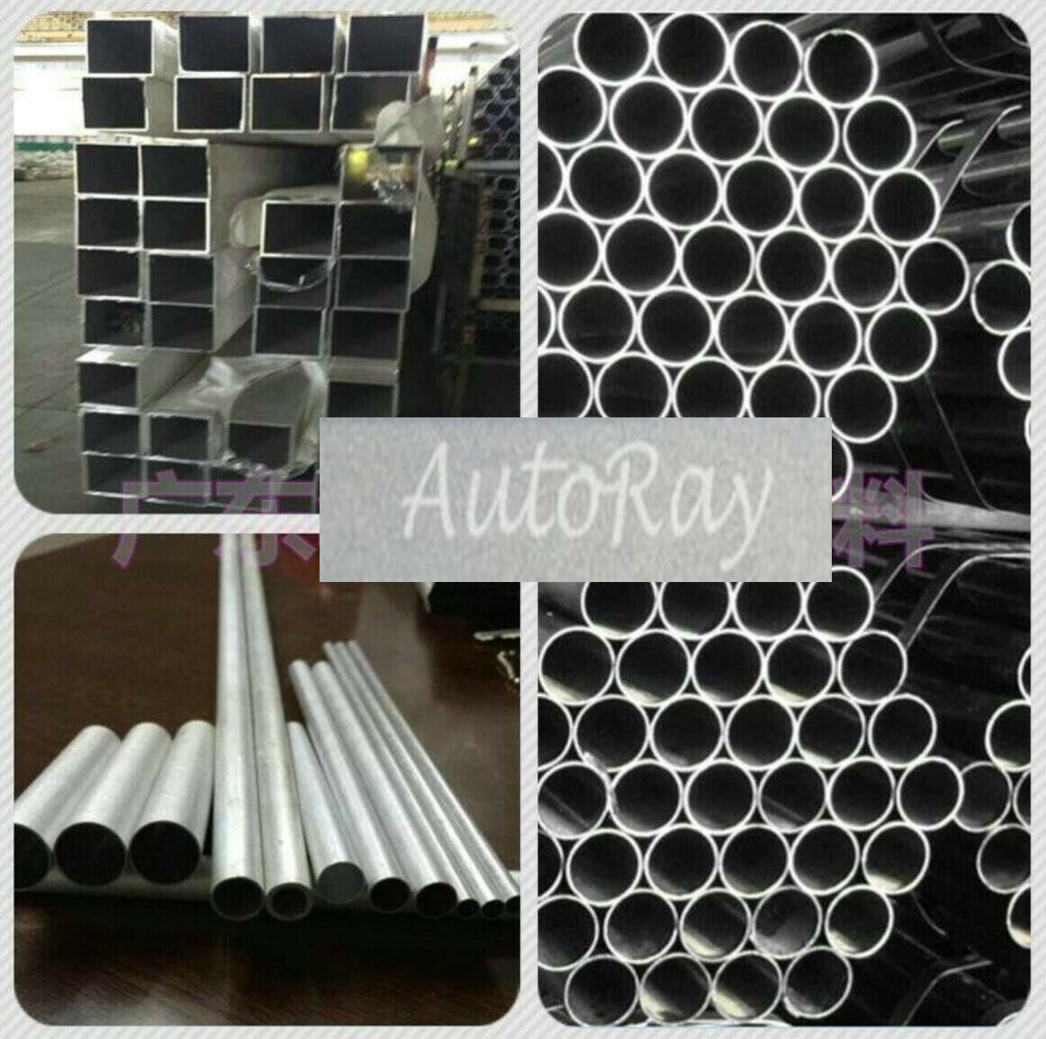 "6061 ALUMINUM TUBE PIPE ROUND 12/"" Total Length x 0.0787/"" Wall Thick// 40*36x300MM"