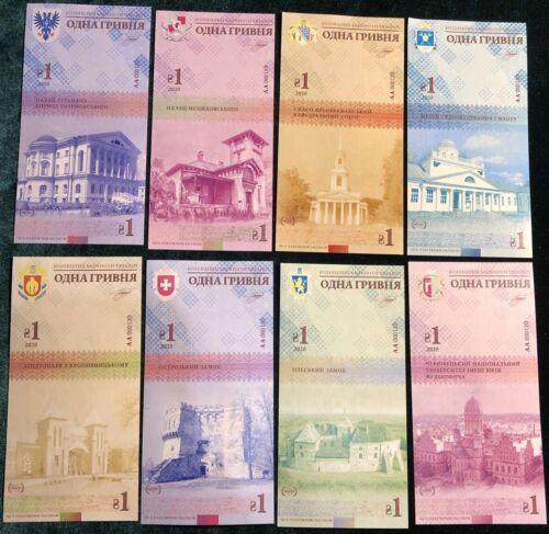 Ukraine - set 27 banknotes 1 Hryvna 2020 UNC Regions of Ukraine with watermarks