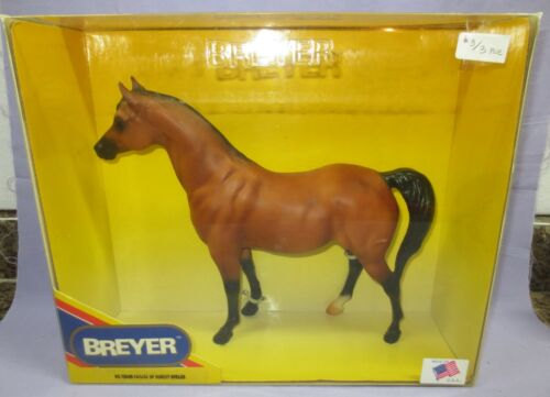Breyer 1995 QVC Parade of breeds - Bay proud arabian mare PAM - NRFB