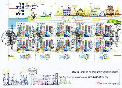 Israel 2014 Tel Aviv Global City Sheet Fdc