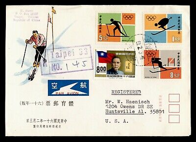 DR WHO 1972 TAIWAN CHINA FDC WINTER OLYMPICS  C243367