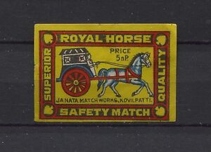 Royal-Horse-Safety-Match-Janaka-Kovilpatti-Indian-Vintage-Matchbox-Label