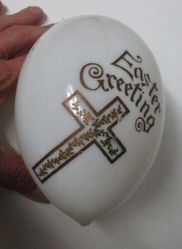 Old Victorian Milk Glass Easter Egg - Painted Cross w Easter Greeting