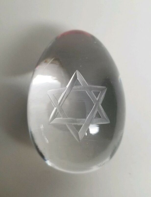 Vintage Glass Egg Judaica Star of David Clear Paperweight 3""