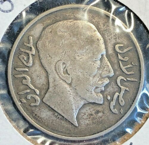 Iraq  1931  50 Fils  KM 100