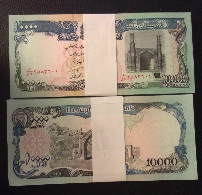 AFGHANISTAN FULL BUNDLE  100 X 10000 AFGHANI UNC BANKNOTE P63