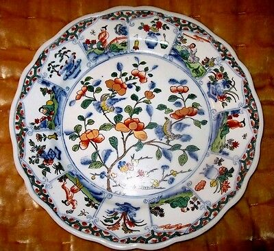 Antique Chinese Export Plate Immortal Figures Birds Landscape  Marked