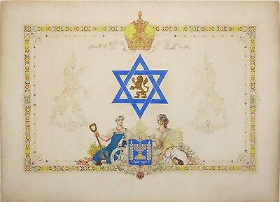 Arthur Szyk 1951 Israeli bond painting Israel Jewish illustration artist