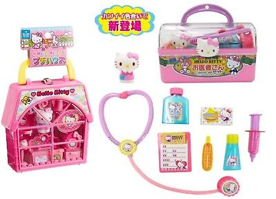 2 Hello Kitty Products - Dr. Case with Medical Supplies & Portable Petite House for sale  Shipping to Canada