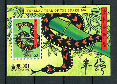 Tokelau - Jahr der Schlange HONG KONG  2001 (postfrisch / ** / MNH)