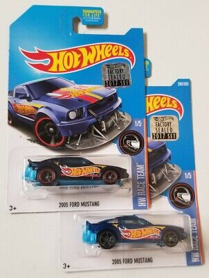 Super Treasure Hunt 2005 Ford Mustang Hot Wheels * Factory Sealed * 1:64 Scale