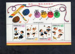 632-Taiwan-RO-China-1993-Childrens-Play-Chinese-Stp-Exhibition-Thailand