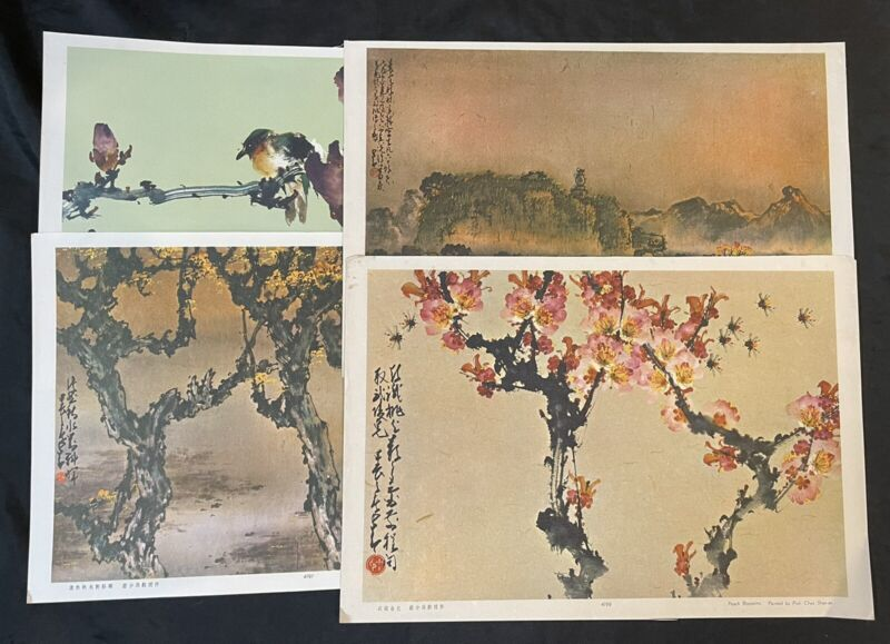 vintage prints of  Chinese Paintings by Professor Chao Shao An x 4 趙少昂教授作