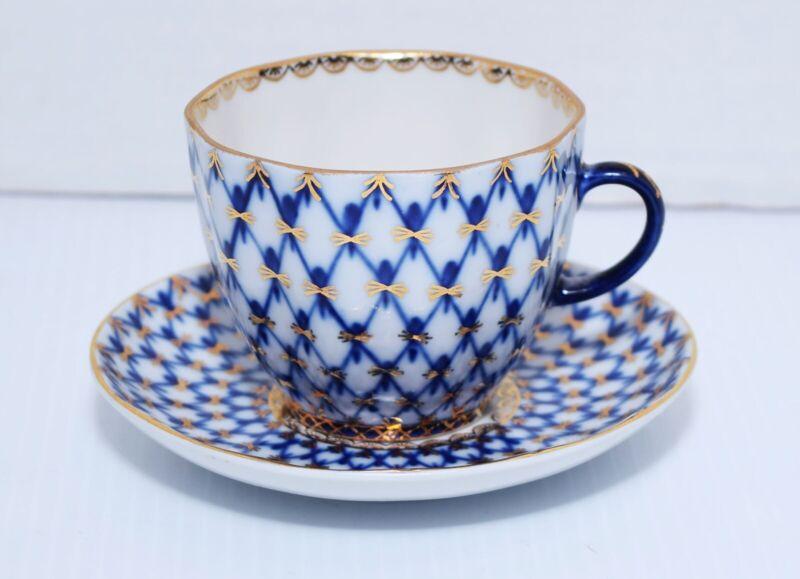 Imperial Porcelain Lomonosov