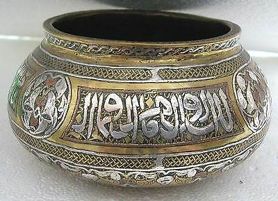 DAMASCINE-CAIRO WARE ANTIQUE DECORATED BRASS INLAY WITH SILVER AND COPPER BOWL