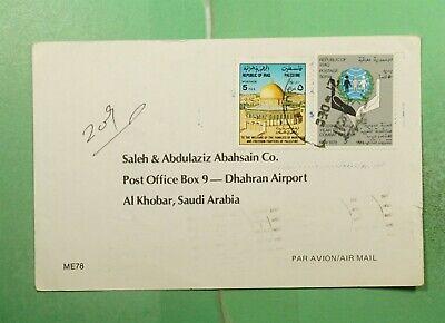 DR WHO 1978 IRAQ MOSUL POSTCARD ADVERTISING AIRMAIL TO SAUDI ARABIA  g14180