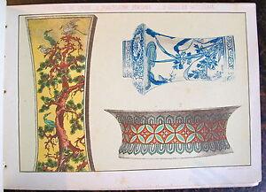 Catalogue modeles pour peinture sur faience 15 planches couleurs chromos ebay for Peinture sur faience