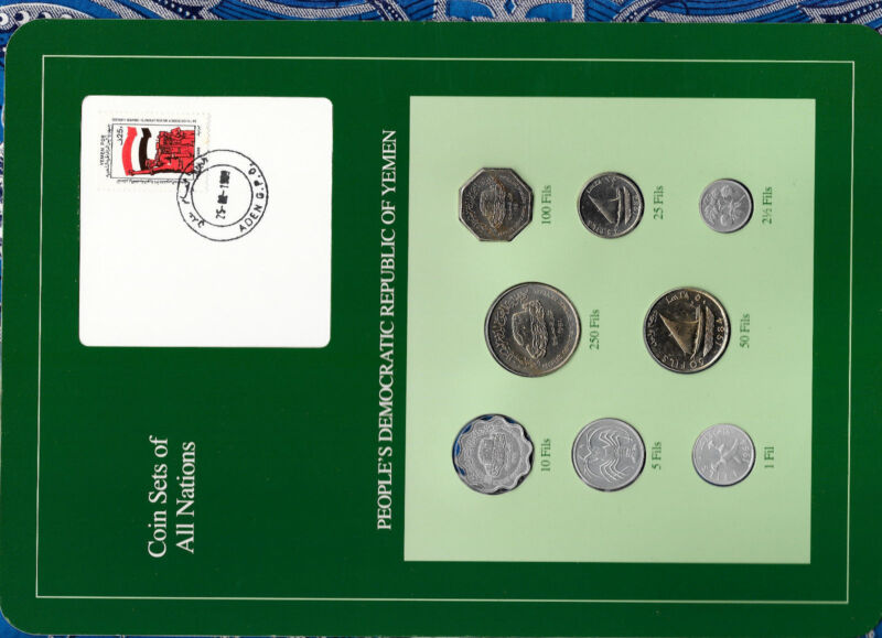 Coin Sets of All Nations Yemen Dem. Rep. 8 coin 1964 - 1984 UNC 1 Fil