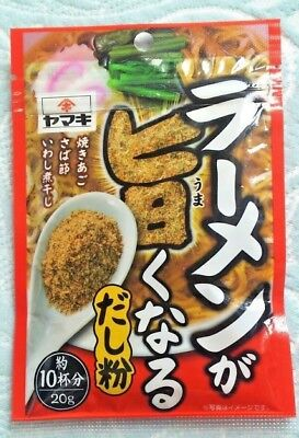Dashi Seasoning Delicious Powder for Ramen Noodle 20g for 10 cups Japan 5-10day