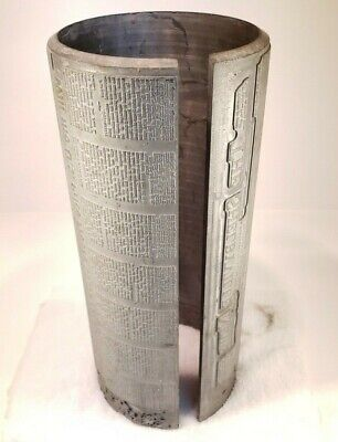 The Shelbyville News Printing Press Plate Block Roll Cylinder Newspaper Metal