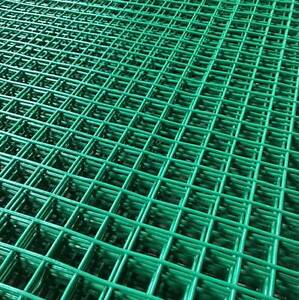 SPECIAL! GALVANISED WIRE MESH HANDY PANEL, SECURITY DOORS Fairfield Heights Fairfield Area Preview