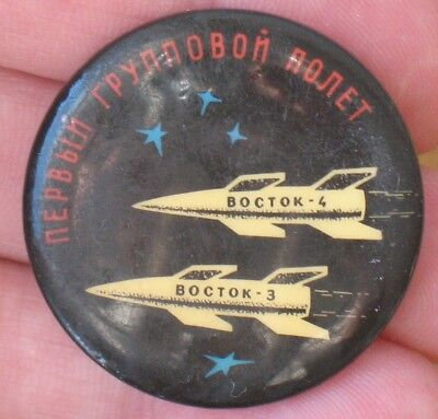 Russian Cosmos Space Pin Badge Ship Craft Rocket Sputnik Fly Group Flight Old