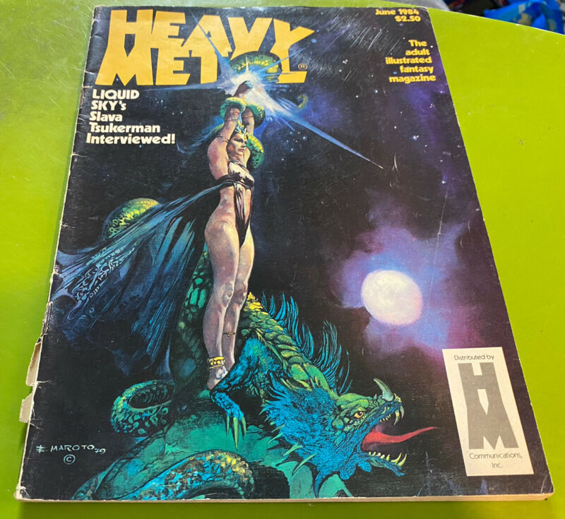 1984 Heavy Metal Magazine Vol. 8 #3 FN - June