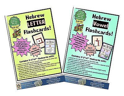 Hebrew Letter and Vowel Playing Flashcards - Aleph Bet Cards - Alphabet Letters