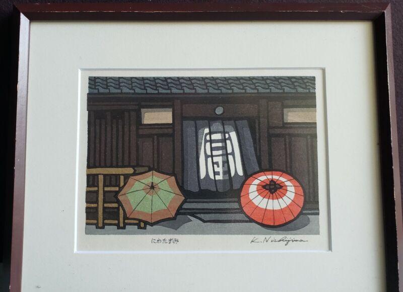 Japanese Wood Block Print, Katsuyki Nishijima   2 Umbrellas
