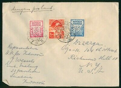 Mayfairstamps Indonesia 1940s to US Richmond Hill NY Cover wwo88741