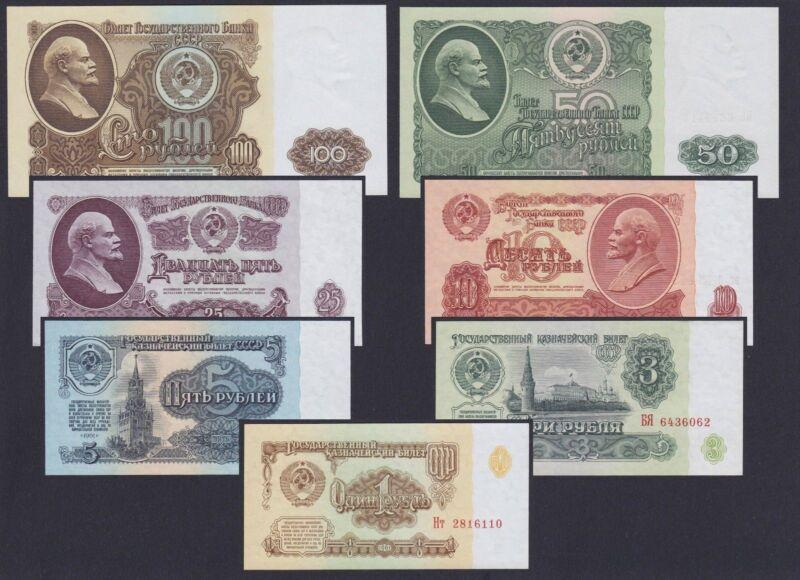 USSR/Russia FULL SET 1961 - 1, 3, 5, 10, 25, 50, 100 Rubles (Roubles) UNC