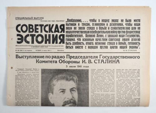 1941 WW2 Germany attacks USSR Russian Newspaper Flyer STALIN HISTORICAL SPEECH